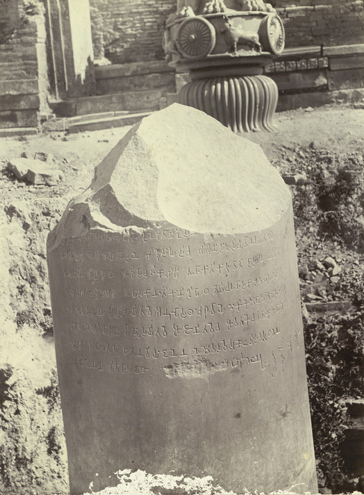 [Base of an inscribed pillar, probably the one discovered in 1905.]